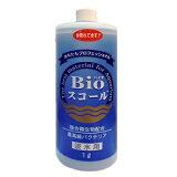 ベルテックBioスコール淡水用1Lバクテリアバイオスコール