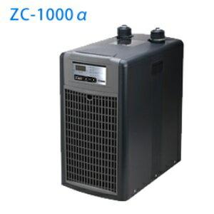 ゼンスイ ZC−1000α(950L迄対応) 水槽用クーラー:株式会社ディスカウントアクア