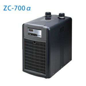 ゼンスイ ZC−700α(650L迄対応) 水槽用クーラー:株式会社ディスカウントアクア