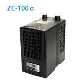ゼンスイ ZC−100α(100L迄対応) 水槽用クーラー