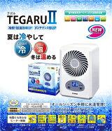 ゼンスイTEGARU2テガル2冷却・加温可能水槽用クーラー