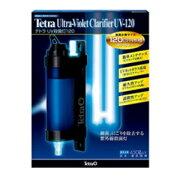 テトラUV殺菌灯120(UV−120)