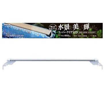 新製品 ニッソー PG スーパークリア 450 水槽用照明 LEDライト 45cm用