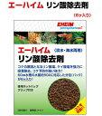 エーハイム リン酸除去剤 6ヶ入 淡水海水両用 2515051 ろ材