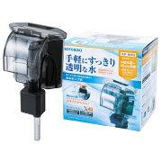 コトブキプロフィットフィルターX2淡水・海水用小型水槽〜40cm水槽外掛けフィルター