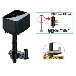 日本製ニッソースペアポンプSQ−03NEO上部フィルター交換用淡水用交換ポンプ
