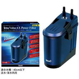テトラ VAX パワーフィルター VAX−60 外部フィルター