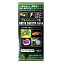 日動 ブラインシュリンプ 卵100g(20g×5) 真空パック包装 小型熱帯魚・稚魚用プランクトンフード 稚魚用フード その1