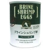 日動 稚魚用飼料 ブラインシュリンプ 卵 425g アルテミア耐久卵(2017年入荷