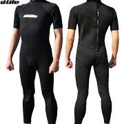 ポイント シーガルウェットスーツ ブラック コンチネンタル ウエットスーツ