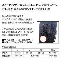 [男性用]dlife[デライフ]ネオプレーンロングパンツ[NeoprenePants]メンズ【RCP】02P13Jun14