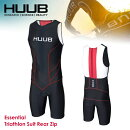 HUUB[フーブ]エッセンシャルトライスーツリアジップ[EssentialTriathlonSuitRearZip]HBMT18121トライアスロン