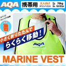 ���ѣ��ޥ��٥���[MARINEVEST]������[��͸���]�˽����ѡ�RCP��YOUNGzone02P24Oct15