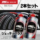 【お得な2本セット!】iRC[アイアールシー]自転車用タイヤJETTYPLUS[ジェッティプラス]700×25Cロードバイクタイヤ
