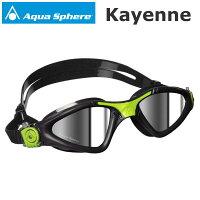 【ミラーレンズ仕様!】AquaSphere[アクアスフィア]Kayenne[カイエン]スイム用ゴーグル[水中メガネ]【RCP】YOUNGzoneP25Apr15