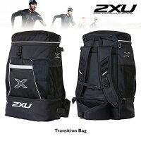 2XU[ツータイムズユー]トライアスロン用トランジッションバッグ[UQ3805g]トライアスロンウエア
