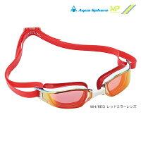 AquaSphereアクアスフィアXCEEDエクシードジャパンリミテッドカラー日本限定カラーチタニウムミラーレンズスイム用ゴーグル水中メガネ国際水泳連盟公認オープンウォータースイムトライアスロン