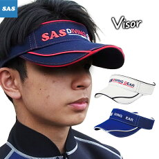 SAS[エスエーエス]バイザー[40041]
