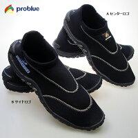 PROBLUE[プロブルー]ビーチランナーBT-332