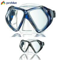 【赤字処分特価!全国送料無料で80%OFF!】PROBLUEプロブルーボーグMS-284シリコン2眼マスク