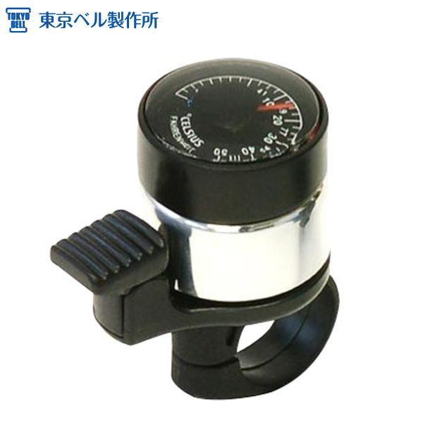 東京ベル製作所『ミニサーモベル(温度計タイプ)(TB-NC2)』