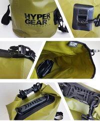 【2019年モデル!あす楽!使いやすい20リットル!】HyperGearハイパーギア防水ショルダーバック20リットルドライバックウォータープルーフザック防水バックパック