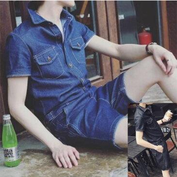 オーバーオール メンズ半袖 半パン 半ズボン ダメージ オーバーオール メンズ オーバーオール 細身 サロペット ユニセックス つなぎ 20代 30代 40代 M L XL XXLメンズサロペット スリム オーバーオール カジュアル ジャンプ スーツ 大きいサイズあり デニムシャツサロペット