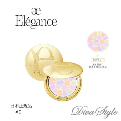 Elegance エレガンス ラ プードル オートニュアンス # I 8.8g【日本正規品・日本語表記】