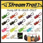 【StreamTrail】HungUpストリームトレイルキーホルダークリップ