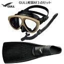 GULL(ガル)軽器材3点セットMANTIS5(マンティスファイブ)ブラック/ホワイトシリコンマスク(GM-1036)カ...