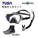 TUSA ツサ 軽器材3点セットヴィジオプロ マスク M-1