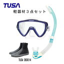 TUSA ツサ 軽器材3点セットヴィジオウノ マスク M-1