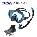 TUSA ツサ 軽器材3点セットヴィジオウノ マスク ブラッ