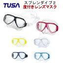 TUSA(ツサ)度付きレンズマスク Splendive 2(スプレンダイブ2)M-7500 男女兼用マスク シュノーケリング ...