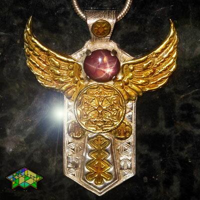 天使のシールドペンダントヘッド スタールビーSKYDIN アミュレット:天使の石DivineAngelPlace