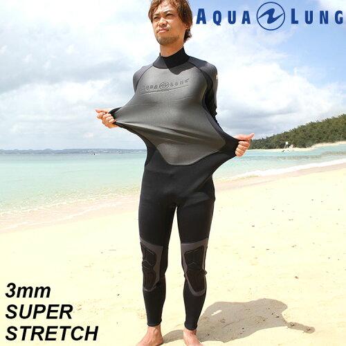 ウェットスーツ 3mm ウェットスーツ メンズ ウェットスーツ 激伸び! スーパーストレッチ ウェット...