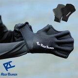 【パドルグローブ】REEF TOURER/リーフツアラー パドルグローブ RA0201[31503003]|スノーケル スノーケリング シュノーケリング シュノーケル マリン グローブ 水かき サーフィン トレーニング スイミング 水泳 練習 パドリング 手袋 uvカット マリンスポーツ