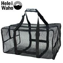 【メッシュバッグ】heleiwaho/ヘレイワホクラシックオールメッシュバッグ[401850020000]