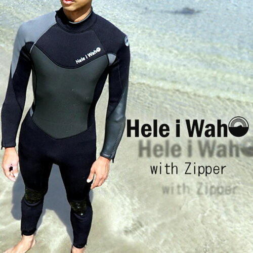 ウェットスーツ 3mm メンズ ウエットスーツ HeleiWaho ウェットスーツ ファスナー付