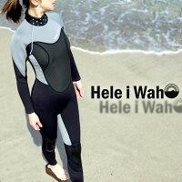 ウェットスーツ3mmレディースHeleiWaho/ヘレイワホウエットスーツ