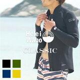 ウェットスーツ タッパー メンズ ウエットスーツ HeleiWaho ヘレイワホ CLASSIC 1.5mm ジャケット 長袖