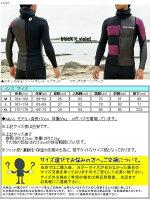 ウェットスーツタッパーHeleiWaho/ヘレイワホ2mmウエットスーツフードジャケット(タッパー)メンズのカラーとサイズ