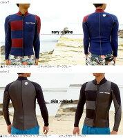 ウェットスーツタッパーHeleiWaho/ヘレイワホ2mmウエットスーツジャケット(タッパー)メンズのカラー