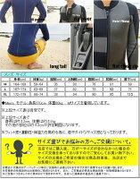 ウェットスーツタッパーHeleiWaho/ヘレイワホ2mmウエットスーツジャケット(タッパー)メンズの詳細説明とサイズ