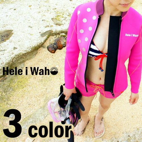 ウェットスーツ レディース タッパー ジャケット HeleiWaho|ウェット スーツ ウェット サーフィン ...