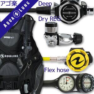 ダイビング 重器材 セット BCD レギュレーター オクトパス ゲージ 重器材セット 4点【HD-LegendELITE-micronOCT-Hmfx2】