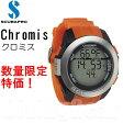 SCUBAPRO(スキューバプロ) CHROMIS(クロミス) ダイブコンピューター [Black/Orange] 【10台限定!】