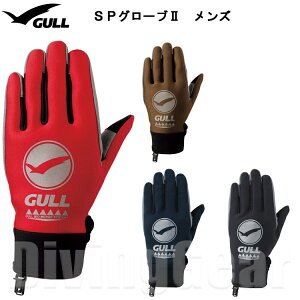 GULL(ガル) GA-5587 SPグロー...