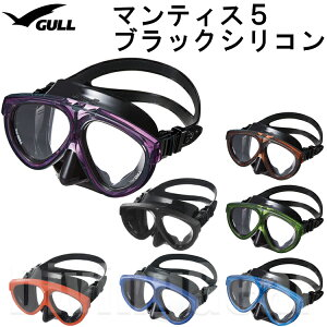 GULL(ガル) マンティス5 ブラ...