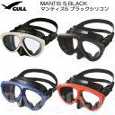 GULL(ガル) マンティス5 ブラックシリコン ダイビングマスク [GM-1036] スキン ダイビング シュノーケリング 日本製 度付きレンズ対応 ゴーグル 水中メガネ 1